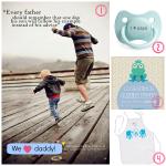Cosas con estilo # 39: Especial Día del Padre